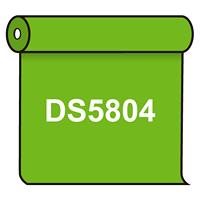 【送料無料】 ダイナカル DS5804 フレッシュグリーン 1020mm幅×10m巻 (DS5804)