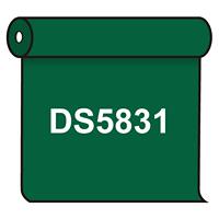 【送料無料】 ダイナカル DS5831 ホリーグリーン 1020mm幅×10m巻 (DS5831)