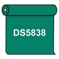 【送料無料】 ダイナカル DS5838 スプリングノート 1020mm幅×10m巻 (DS5838)