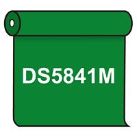 【送料無料】 ダイナカル DS5841M ゲイグリーン 1020mm幅×10m巻 (DS5841M)