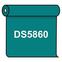 【送料無料】 ダイナカル DS5860 アーバングリーン 1020mm幅×10m巻 (DS5860)