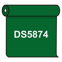 【送料無料】 ダイナカル DS5874 ピーターグリーン 1020mm幅×10m巻 (DS5874)