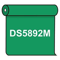 【送料無料】 ダイナカル DS5892M アスパゴグリーン 1020mm幅×10m巻 (DS5892M)