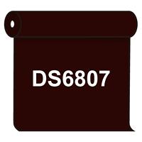 【送料無料】 ダイナカル DS6807 ココアブラウン 1020mm幅×10m巻 (DS6807)