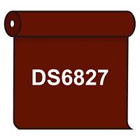 【送料無料】 ダイナカル DS6827 マロンブラウン 1020mm幅×10m巻 (DS6827)