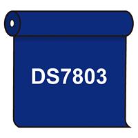 【送料無料】 ダイナカル DS7803 コバルトブルー 1020mm幅×10m巻 (DS7803)
