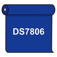 【送料無料】 ダイナカル DS7806 マリンブルー 1020mm幅×10m巻 (DS7806)