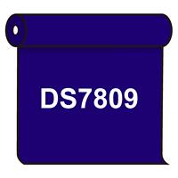 【送料無料】 ダイナカル DS7809 パンジーバイオレット 1020mm幅×10m巻 (DS7809)