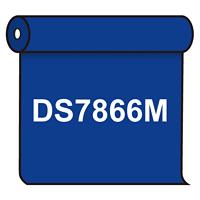 【送料無料】 ダイナカル DS7866M ラプソディ 1020mm幅×10m巻 (DS7866M)