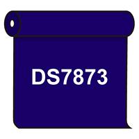 【送料無料】 ダイナカル DS7873 コスモブルー 1020mm幅×10m巻 (DS7873)