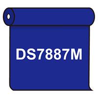 【送料無料】 ダイナカル DS7887M アースブルー 1020mm幅×10m巻 (DS7887M)