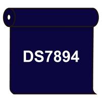 【送料無料】 ダイナカル DS7894 ダークネイビー 1020mm幅×10m巻 (DS7894)