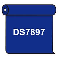【送料無料】 ダイナカル DS7897 オーシャン 1020mm幅×10m巻 (DS7897)