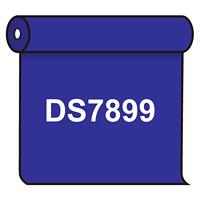 【送料無料】 ダイナカル DS7899 プレステージブルー 1020mm幅×10m巻 (DS7899)
