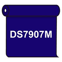 【送料無料】 ダイナカル DS7907M スターリーブルー 1020mm幅×10m巻 (DS7907M)