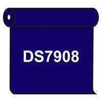 【送料無料】 ダイナカル DS7908 シティーブルー 1020mm幅×10m巻 (DS7908)