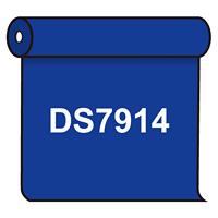 【送料無料】 ダイナカル DS7914 マーキュリー 1020mm幅×10m巻 (DS7914)