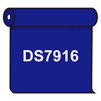 【送料無料】 ダイナカル DS7916 グランシャトー 1020mm幅×10m巻 (DS7916)