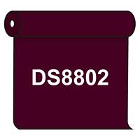 【送料無料】 ダイナカル DS8802 ワインレッド 1020mm幅×10m巻 (DS8802)