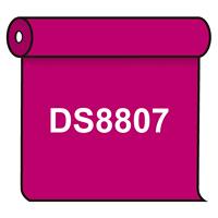 【送料無料】 ダイナカル DS8807 パッションピンク 1020mm幅×10m巻 (DS8807)