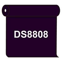 【送料無料】 ダイナカル DS8808 アメジストバイオレット 1020mm幅×10m巻 (DS8808)