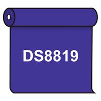 【送料無料】 ダイナカル DS8819 アスター 1020mm幅×10m巻 (DS8819)