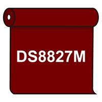 【送料無料】 ダイナカル DS8827M カリュオン 1020mm幅×10m巻 (DS8827M)