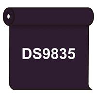 【送料無料】 ダイナカル DS9835 ディムグレイ 1020mm幅×10m巻 (DS9835)