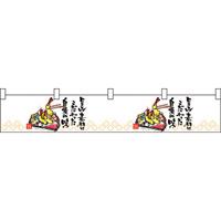 天ぷら柄とことん素材に カウンター横幕 W1750mm×H300mm  (21889)