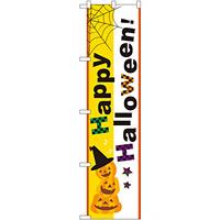 スマートのぼり旗 ハロウィン (22284)
