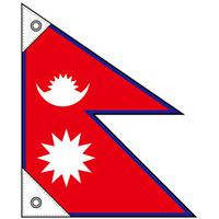 販促用国旗 ネパール サイズ:ミニ (23679)