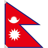 販促用国旗 ネパール サイズ:大 (23681)