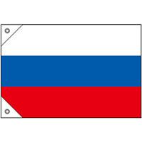 販促用国旗 ロシア サイズ:ミニ (23685)