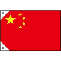 販促用国旗 中国 サイズ:ミニ (23694)