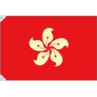 販促用国旗 香港 サイズ:小 (23698) ※受注生産品