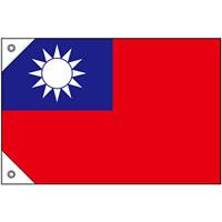 販促用国旗 台湾 サイズ:ミニ (23700)