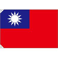 販促用国旗 台湾 サイズ:小 (23701)