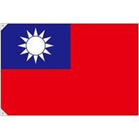 販促用国旗 台湾 サイズ:大 (23702)