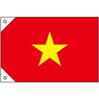販促用国旗 ベトナム サイズ:ミニ (23709)
