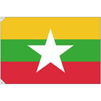販促用国旗 ミャンマー サイズ:大 (23717)