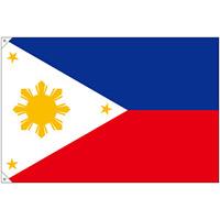 販促用国旗 フィリピン サイズ:大 (23720)