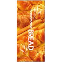 フルカラー店頭幕 (7792) handmade BREAD (ポンジ)