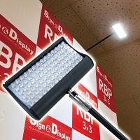 楽々バックパネル用 LEDスポットライト ブラック (29120)