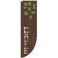 Rのぼり 棒袋仕様 カフェ 様々なカップデザイン (3081)