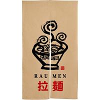 【新商品】拉麺 ラーメン柄 赤文字 エステル麻のれん (3574)