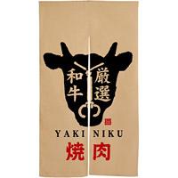 【新商品】焼肉 牛柄 赤文字 エステル麻のれん (3575)