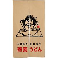 【新商品】蕎麦うどん イラスト 赤文字 エステル麻のれん (3579)