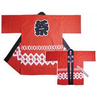 祭ハッピ 若中 帯付き 赤 サイズ:S (中学生用) (3754)