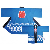 祭ハッピ 若中 帯付き ブルー サイズ:L (大人用) (3759)
