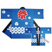 祭ハッピ 若睦 帯付き ブルー サイズ:L (大人用) (3767)